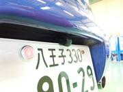 青梅市Y様 弊社販売車 FD3S RX-7 楽ナビ AVIC-RZ09&バックカメラ ND-BC8 取付作業