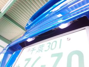 日の出町O様 GDB インプレッサWRX STI ライセンスランプ RG Power LED 6500K交換