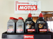 MOTUL 取扱い開始!300V GEAR 300LS GEAR CONPETITION RBF660