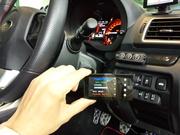 羽村市Rmc デモカー VAB WRX STI ECUチューン IMPREZA-NET 特別仕様 HKS Flash Editorインストール