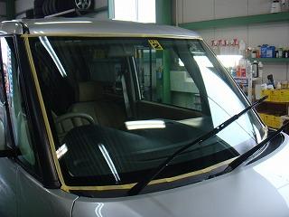東京都羽村市U様 新車 ステップワゴンスパーダ G&#39ZOXリアルガラスコート施工