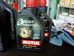 青梅市Y様 FD3S RX-7 デフオイル交換 MOTUL Gear COMPETITION 75W140 ¥5600-/1L税抜き