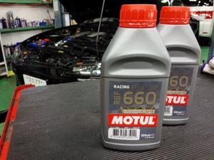足立区M様 S15 シルビア spec R MOTUL RBF660 Racing BRAKE FLUID DOT4 フルード交換